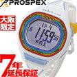 セイコー プロスペックス スーパーランナーズ SEIKO PROSPEX SUPER RUNNERS スマートラップ 大阪マラソン2016記念 限定モデル 腕時計 SBEH011【2016 新作】
