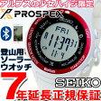 セイコー プロスペックス アルピニスト SEIKO PROSPEX Alpinist アルプスの少女ハイジ 限定モデル Bluetooth通信 ソーラー 腕時計 SBEK007【2016 新作】【あす楽対応】【即納可】