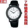 セイコー セレクション SEIKO SELECTION Seiko nano universe Limited Edition 限定モデル 腕時計 メンズ ペアウォッチ セイコー シャリオ SCXP041【2017 新作】