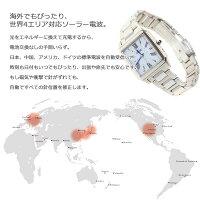 セイコールキアSEIKOLUKIA電波ソーラー電波時計腕時計レディースSSVW097【2017新作】
