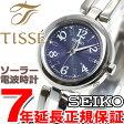 セイコー ティセ SEIKO TISSE 電波 ソーラー 電波時計 腕時計 レディース SWFH069【2016 新作】【あす楽対応】【即納可】