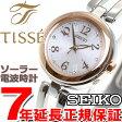 【1000円OFFクーポン!7月27日9時59分まで!】セイコー ティセ SEIKO TISSE 電波 ソーラー 電波時計 腕時計 レディース SWFH070