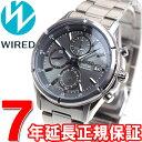 セイコー ワイアード SEIKO WIRED ソーラー 腕時計 メンズ クロノグラフ グレー&ブルー AGAD084【あす楽対応】【即納可】
