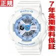 カシオ ベビーG CASIO BABY-G Beach Colors 腕時計 レディース BA-110BE-7AJF【2017 新作】【あす楽対応】【即納可】