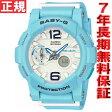 カシオ ベビーG CASIO BABY-G Beach Colors 腕時計 レディース BGA-180BE-2BJF【2017 新作】