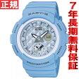 カシオ ベビーG CASIO BABY-G Beach Colors 腕時計 レディース BGA-190BE-2AJF【2017 新作】