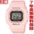 カシオ ベビーG CASIO BABY-G Clean Style 腕時計 レディース BGD-5000-4BJF【2017 新作】