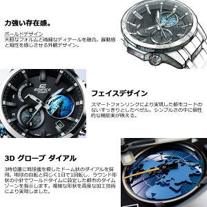 カシオエディフィスCASIOEDIFICEBluetoothブルートゥース対応ソーラー腕時計メンズアナログEQB-600D-1A2JF【2016新作】【送料無料】【対応】【即納可】