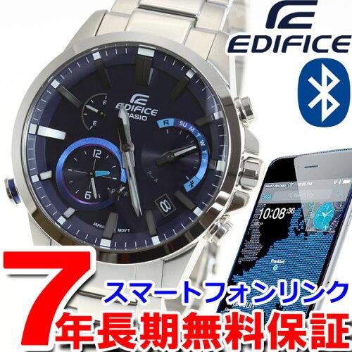 カシオ エディフィス CASIO EDIFICE Bluetooth ブ...