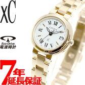 シチズン クロスシー CITIZEN xC エコドライブ ソーラー 電波時計 腕時計 レディース ハッピーフライト ES9003-55A【2017 新作】【あす楽対応】【即納可】