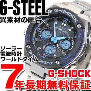 カシオGショックGスチールCASIOG-SHOCKG-STEEL電波ソーラー電波時計腕時計メンズアナデジタフソーラーGST-W100D-1A2JF