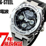G-SHOCK 電波 ソーラー 電波時計 G-STEEL カシオ Gショック Gスチール CASIO 腕時計 メンズ アナデジ タフソーラー GST-W110-1AJF