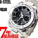 G-SHOCK 電波 ソーラー 電波時計 G-STEEL カシオ Gショック Gスチール CASIO 腕時計 メンズ アナデジ タフソーラー GST-W110D-1AJF