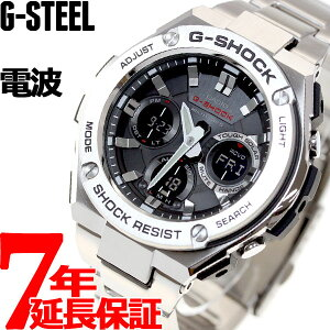 カシオGショックGスチールCASIOG-SHOCKG-STEEL電波ソーラー電波時計腕時計メンズアナデジタフソーラーGST-W110D-1AJF