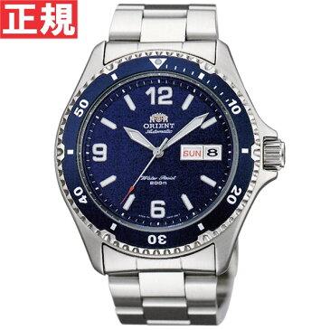 オリエント ORIENT 逆輸入モデル 海外モデル 腕時計 メンズ 自動巻き マコ Mako SAA02002D3