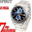 セイコー スピリット SEIKO SPIRIT 腕時計 メンズ クロノグラフ SBTR003【正規品】【送料無料】【7年延長正規保証】【サイズ調整無料】