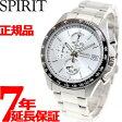 セイコー スピリット SEIKO SPIRIT 腕時計 メンズ クロノグラフ SBTR007【正規品】【送料無料】【7年延長正規保証】【サイズ調整無料】