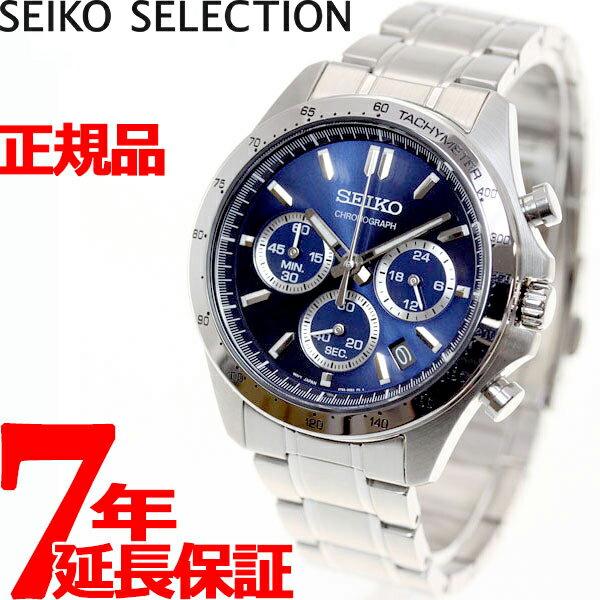 腕時計, メンズ腕時計 502000OFF60.552359 SEIKO SPIRIT SBTR011