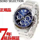 セイコー スピリット SEIKO SPIRIT 腕時計 メンズ クロノグラフ SBTR011【正規品】
