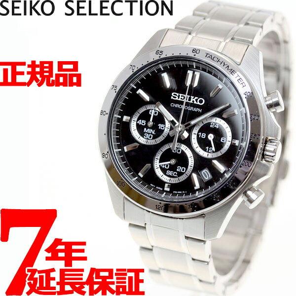 腕時計, メンズ腕時計 30037302359 SEIKO SPIRIT SBTR013