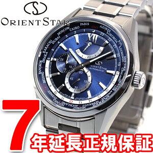 オリエントスターORIENTSTAR腕時計メンズ自動巻きオートマチックWZ0071JC【2017新作】