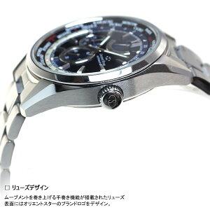 オリエントスターORIENTSTAR腕時計メンズ自動巻きオートマチックWZ0071JC【2017新作】【対応】【即納可】