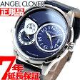 エンジェルクローバー Angel Clover 腕時計 メンズ デュエル Duel DU47SNV-NV【2016 新作】