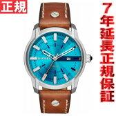 ディーゼル DIESEL 腕時計 メンズ アームバー ARMBAR DZ1815【2017 新作】【あす楽対応】【即納可】