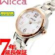 シチズン ウィッカ CITIZEN wicca ソーラー 腕時計 レディース KH4-939-91【2017 新作】【あす楽対応】【即納可】