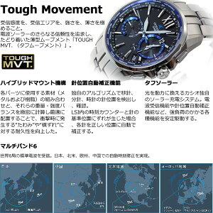 カシオオシアナスマンタCASIOOCEANUSManta電波ソーラー電波時計腕時計メンズクロノグラフタフソーラーOCW-S3400-1AJF