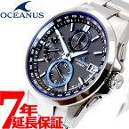 カシオ オシアナス CASIO OCEANUS 電波 ソーラー 電波時計 腕時計 メンズ クラシックライン クロノグラフ タフソーラー OCW-T2600-1A...