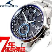 カシオ オシアナス CASIO OCEANUS 電波 ソーラー 電波時計 腕時計 メンズ クラシックライン クロノグラフ タフソーラー OCW-T2600-1AJF【あす楽対応】【即納可】