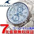 カシオ オシアナス CASIO OCEANUS 電波 ソーラー 電波時計 腕時計 メンズ クラシックライン クロノグラフ タフソーラー OCW-T2600-2AJF【あす楽対応】【即納可】