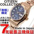 シチズン CITIZEN コレクション 限定モデル 夜桜 メカニカル 自動巻き 機械式 腕時計 レディース PD7162-55L【2017 新作】【あす楽対応】【即納可】