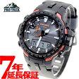 カシオ プロトレック CASIO PRO TREK 電波 ソーラー 電波時計 腕時計 メンズ アナデジ タフソーラー PRW-6100Y-1JF