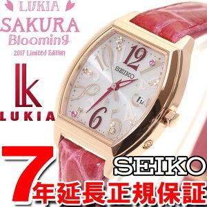 セイコールキアSEIKOLUKIASAKURABlooming2017限定モデル電波ソーラー電波時計腕時計レディースSSVW096【2017新作】