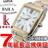 セイコー ルキア SEIKO LUKIA BAILA プロデュース 限定モデル 電波 ソーラー 電波時計 腕時計 レディース SSVW102【2017 新作】【あす楽対応】【即納可】