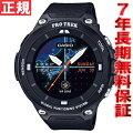 カシオ プロトレック CASIO PRO TREK スマートアウトドアウォッチ Smart Outdoor Watch ブラック 腕時計 メンズ WSD-F20-BK【2017 新作】