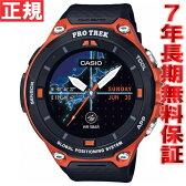 カシオ プロトレック CASIO PRO TREK スマートアウトドアウォッチ Smart Outdoor Watch オレンジ 腕時計 メンズ WSD-F20-RG【2017 新作】【あす楽対応】【即納可】