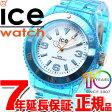 アイスウォッチ ICE-WATCH 腕時計 レディース ICE neon アイスネオンコレクション ミディアム ネオンブルー 013613【2017 新作】【あす楽対応】【即納可】