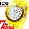 アイスウォッチ ICE-WATCH 腕時計 レディース ICE neon アイスネオンコレクション ミディアム ネオンイエロー 013615【2017 新作】【あす楽対応】【即納可】