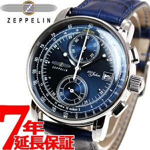 ツェッペリン ZEPPELIN 100周年記念モデル 腕時計 メンズ クロノグラフ 8670-3