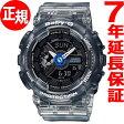 カシオ ベビーG CASIO BABY-G Jelly Marine 腕時計 レディース BA-110JM-1AJF【2017 新作】【あす楽対応】【即納可】