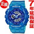 カシオ ベビーG CASIO BABY-G Jelly Marine 腕時計 レディース BA-110JM-2AJF【2017 新作】