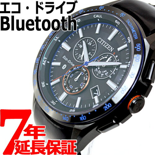 シチズン CITIZEN エコドライブ Bluetooth ブルートゥース スマートウォッチ 腕時計 メンズ クロノ...