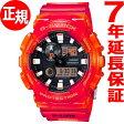 カシオ Gショック Gライド CASIO G-SHOCK G-LIDE 腕時計 メンズ GAX-100MSA-4AJF【2017 新作】【あす楽対応】【即納可】