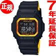 カシオ Gショック CASIO G-SHOCK 電波 ソーラー 電波時計 腕時計 メンズ GW-M5610BY-1JF【2017 新作】【あす楽対応】【即納可】