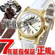 オロビアンコ タイムオラ Orobianco TIMEORA 20周年記念限定モデル 腕時計 レディース Aurelia OR-0059-20TH【2017 新作】【あす楽対応】【即納可】