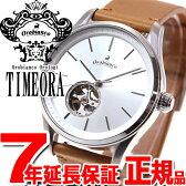 オロビアンコ タイムオラ Orobianco TIMEORA 腕時計 メンズ/レディース Orator OR-0062(T)-1【あす楽対応】【即納可】