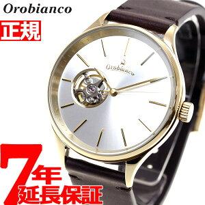 オロビアンコタイムオラOrobiancoTIMEORA腕時計メンズ/レディースOR-0064-1【2017新作】【対応】【即納可】